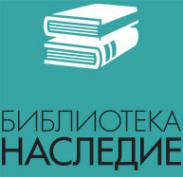 Логотип компании Библиотека №196