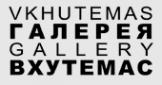 Логотип компании Вхутемас