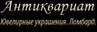 Логотип компании Агат Ввк