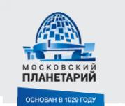 Логотип компании Большой Планетарий Москвы