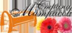 Логотип компании Страна Матрасов