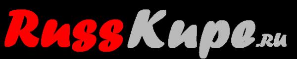 Логотип компании Russkupe