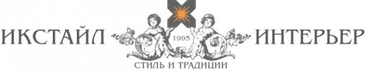 Логотип компании Икстайл Интерьер
