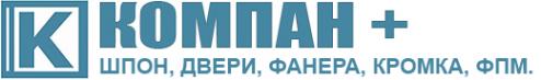 Логотип компании Компан+