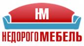 Логотип компании НедорогоМебель