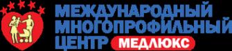 Логотип компании МЕДЛЮКС
