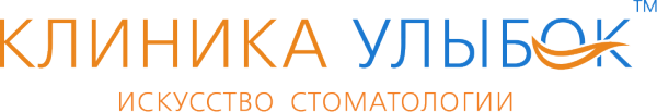 Логотип компании Клиника Улыбок