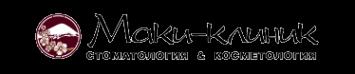 Логотип компании Маки-клиник
