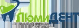 Логотип компании ЛюмиДент