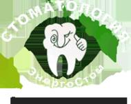 Логотип компании ЭнергоСтом