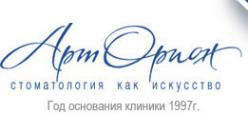Логотип компании Арт-Орион