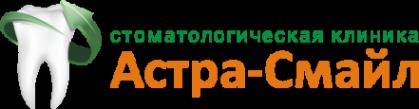 Логотип компании АСТРА-СМАЙЛ