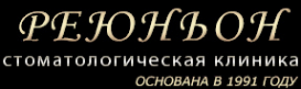 Логотип компании Reunion