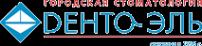 Логотип компании Дента-Эль