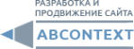 Логотип компании Имплантиум
