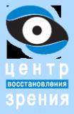 Логотип компании Центр восстановления зрения