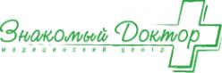 Логотип компании Знакомый Доктор