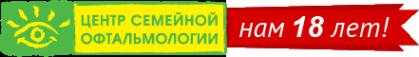 Логотип компании Центр семейной офтальмологии