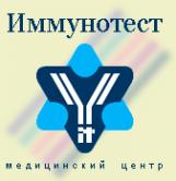 Логотип компании Иммунотест
