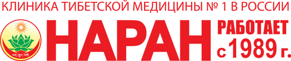 Логотип компании Наран