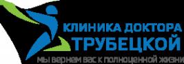 Логотип компании Клиника доктора Трубецкой