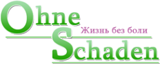 Логотип компании Ohne Schaden