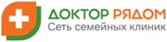 Логотип компании Доктор рядом