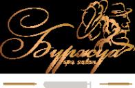 Логотип компании БуржуаSPA