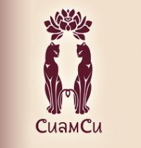 Логотип компании Сиам Си