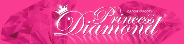 Логотип компании Princess diamond