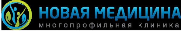 Логотип компании Новая медицина