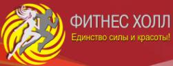 Логотип компании Фитнес Холл