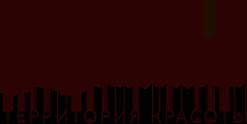 Логотип компании Жантиль