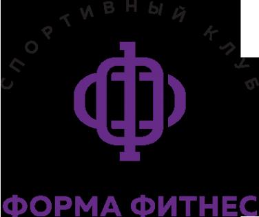Логотип компании ФОРМА ФИТНЕС