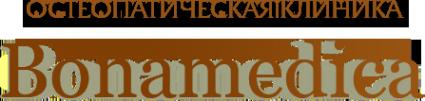Логотип компании Bonamedica