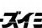 Логотип компании Pacific Sales