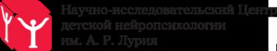 центр детской нейропсихологии москва вакансии термобелье