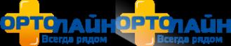 Логотип компании ОРТОЛАЙН