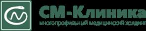 Логотип компании СМ-клиника