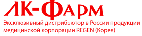 Логотип компании ЛК-Фарм