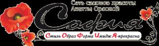 Логотип компании София