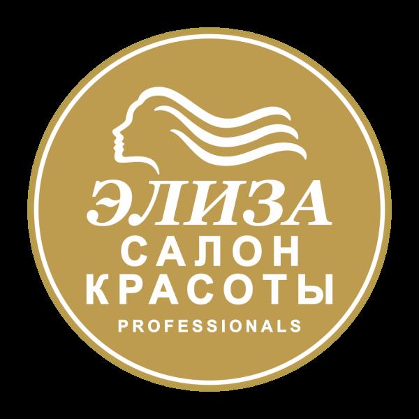 Логотип компании Wella Элиза