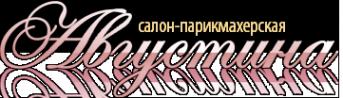 Логотип компании Августина