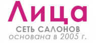 Логотип компании Лица
