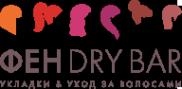 Логотип компании Фен Dry Bar