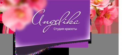 Логотип компании Анжелика
