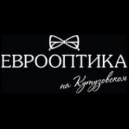 Логотип компании Еврооптика