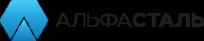 Логотип компании Альфа-Сталь