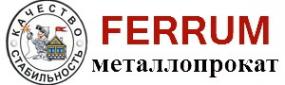 Логотип компании Феррум