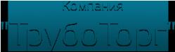 Логотип компании ТрубоТорг